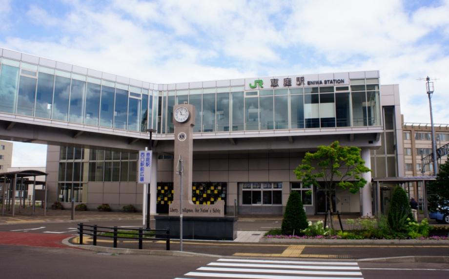 JR恵庭駅まで徒歩約3分の好立地